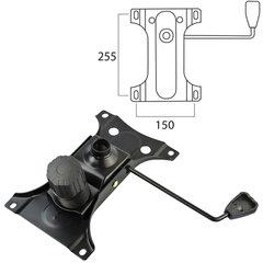"""Механизм качания BRABIX """"Топ-ган"""" для кресла, 150х255 мм. межцентровое расстояние крепежа, 532006"""