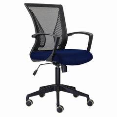 """Кресло BRABIX """"Wings MG-309"""", пластик черный, сетка, черное/синее, 532013"""