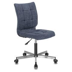 """Кресло BRABIX """"Stream MG-314"""", без подлокотников, пятилучие серебристое, ткань, темно-синее, 532397"""
