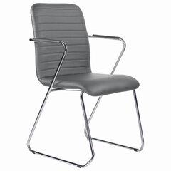 """Кресло для приемных и переговорных BRABIX """"Visit CF-101"""", хром, экокожа, темно-серое, 532561"""