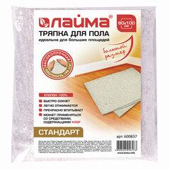 """Тряпка для мытья пола 80х100 см, плотность 190 г/м2, ХПП, 100% хлопок, """"Стандарт"""" LAIMA, 600837"""