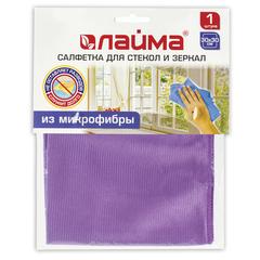 Салфетка для стекол и зеркал, гладкая микрофибра, 30х30 см, фиолетовая, LAIMA, 601248