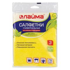 Салфетки универсальные, 30х38 см, комплект 3 шт., 90 г/м2, вискоза (ИПП), желтые, LAIMA, 601560