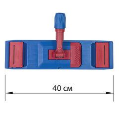 Держатель-флаундер 40 см, для плоских МОПов (ТИП У/К, К, УВ), зажимы, черенки тип А и B, LAIMA EXPERT, 605322