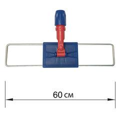 """Держатель-рамка 60 см для плоских МОПов, крепление для черенков типа A и B, LAIMA """"EXPERT"""", 605325"""
