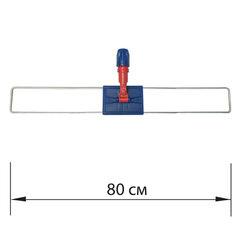 """Держатель-рамка 80 см для плоских МОПов, крепление для черенков типа A и B, LAIMA """"EXPERT"""", 605326"""