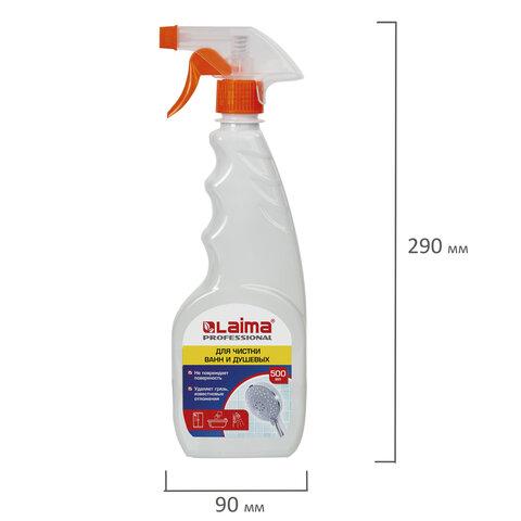 Средство для чистки ванн и душевых 500 мл LAIMA PROFESSIONAL, распылитель, 606376