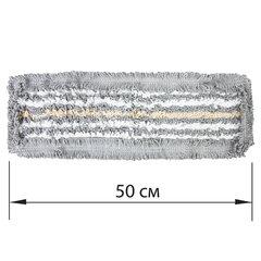 Насадка МОП плоская для швабры/держателя 50 см, ТИП У/К, хлопок/микрофибра, СЕРАЯ, LAIMA EXPERT, 606630