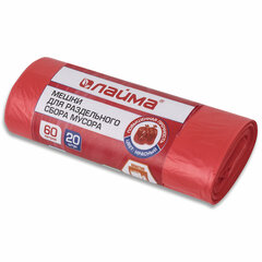 Мешки для раздельного сбора мусора 60 л красные рулон 20 шт., ПНД 10 мкм, 58х68 см, LAIMA, 606702