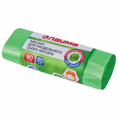 Мешки для раздельного сбора мусора 60 л зеленые в рулоне 20 шт., ПНД 10 мкм, 58х68 см, LAIMA, 606704