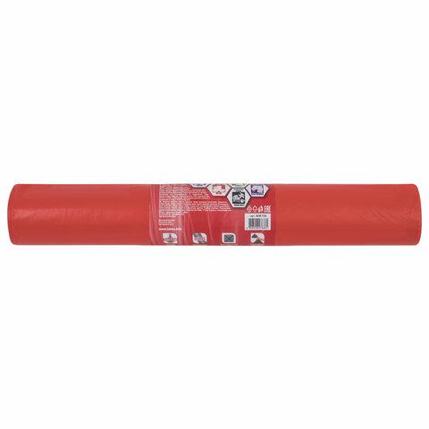 Мешки для раздельного сбора мусора 120 л красные в рулоне 10 шт., ПВД 38 мкм, 70х108 см, LAIMA, 606706