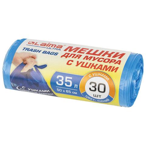 """Мешки для мусора с ушками LAIMA """"ULTRA"""" 35 л синие 30 шт. прочные, ПНД 11 мкм, 50х65 см, 607684"""