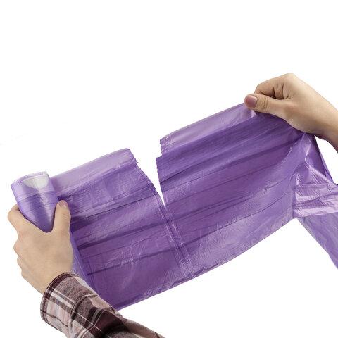 """Мешки для мусора с завязками LAIMA """"ULTRA"""" 35 л, фиолетовые, 20 шт., прочные, ПНД 13 мкм, 50х60 см, 607685"""