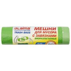 "Мешки для мусора биоразлагаемые с завязками LAIMA ""ULTRA"" 35 л, 20 шт., прочные, ПНД 14 мкм, 50х60 см, 607688"