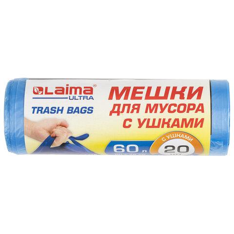 """Мешки для мусора с ушками LAIMA """"ULTRA"""" 60 л синие 20 шт. прочные, ПНД 14 мкм, 60х76 см, 607690"""