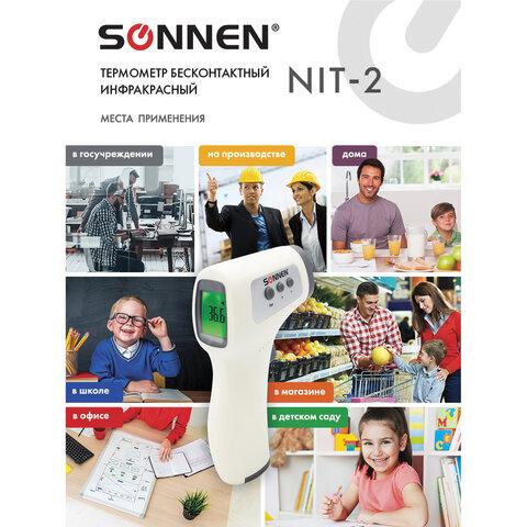 Термометр бесконтактный инфракрасный SONNEN NIT-2 (GP-300), электронный, 630829