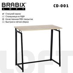 "Стол на металлокаркасе BRABIX ""LOFT CD-001"", 800х440х740 мм, складной, цвет дуб натуральный, 641211"