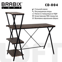"Стол на металлокаркасе BRABIX ""LOFT CD-004"", 1200х535х1110 мм, 3 полки, цвет морёный дуб, 641218"