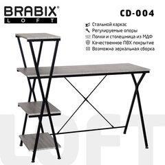 "Стол на металлокаркасе BRABIX ""LOFT CD-004"", 1200х535х1110 мм, 3 полки, цвет дуб антик, 641219"
