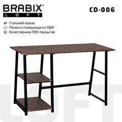 "Стол на металлокаркасе BRABIX ""LOFT CD-006"", 1200х500х730 мм, 2 полки, цвет морёный дуб, 641224"