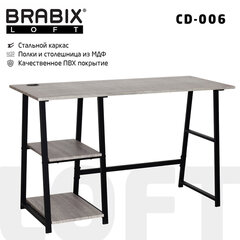 "Стол на металлокаркасе BRABIX ""LOFT CD-006"", 1200х500х730 мм, 2 полки, цвет дуб антик, 641225"