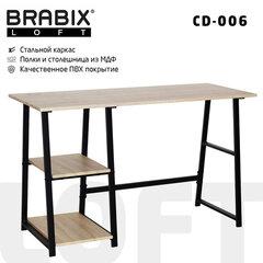 "Стол на металлокаркасе BRABIX ""LOFT CD-006"",1200х500х730 мм,, 2 полки, цвет дуб натуральный, 641226"