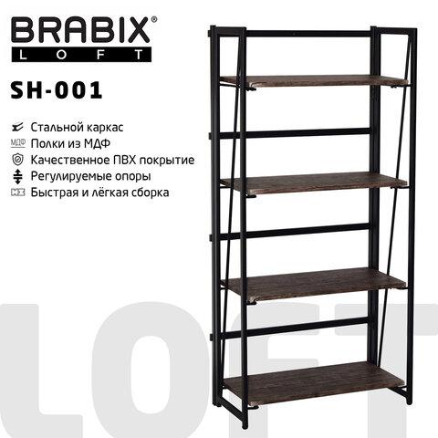 "Стеллаж на металлокаркасе ""BRABIX LOFT SH-001"", 600х300х1250 мм, складной, цвет морёный дуб, 641228"