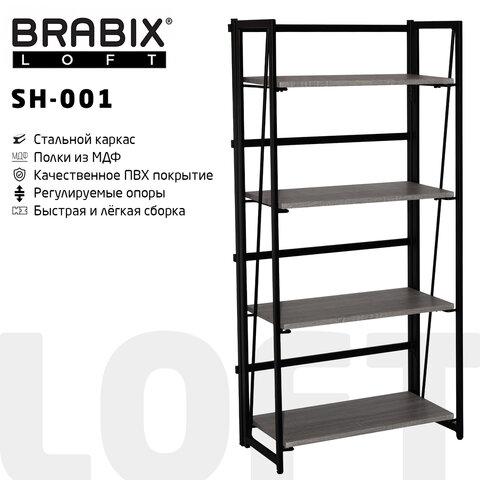 """Стеллаж на металлокаркасе BRABIX """"LOFT SH-001"""", 600х300х1250 мм, складной, цвет дуб антик, 641229"""