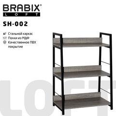 """Стеллаж на металлокаркасе BRABIX """"LOFT SH-002"""", 600х350х845 мм, цвет дуб антик, 641232"""