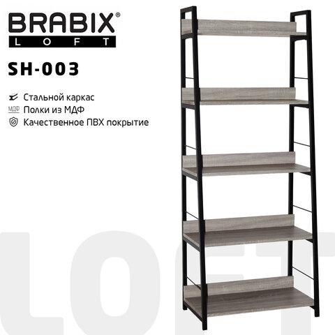"""Стеллаж на металлокаркасе BRABIX """"LOFT SH-003"""", 600х350х1500 мм, 5 полок, цвет дуб антик, 641235"""