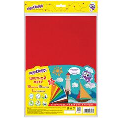 Цветной фетр для творчества А4 ЮНЛАНДИЯ 10 ЯРКИХ ЦВЕТОВ, толщина 1 мм, с европодвесом, 662048