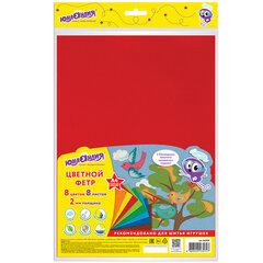 Цветной фетр для творчества А4 ЮНЛАНДИЯ 8 ЯРКИХ ЦВЕТОВ, толщина 2 мм, с европодвесом, 662050