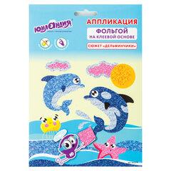 Набор для творчества «Аппликация из фольги», «Дельфинчики», самоклеящаяся основа 20х15 см, ЮНЛАНДИЯ, 662379