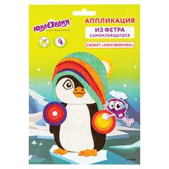 Набор для творчества «Аппликация из фетра», «Пингвинчик», основа 20х15 см, ЮНЛАНДИЯ, 662389