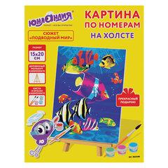 Картина по номерам 15х20 см, ЮНЛАНДИЯ «Подводный мир», на холсте, акрил, кисти, 662499