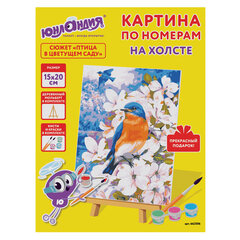 Картина по номерам 15х20 см, ЮНЛАНДИЯ «Птица в цветущем саду», на холсте, акрил, кисти, 662506
