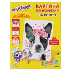 Картина по номерам 15х20 см, ЮНЛАНДИЯ «Милая собачка», на холсте, акрил, кисти, 662508