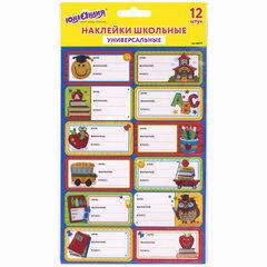 Наклейки для маркировки школьных принадлежностей «Школа», 12 штук, ассорти, 14х21 см, ЮНЛАНДИЯ, 662711