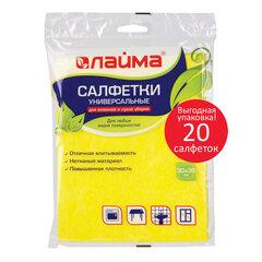 Салфетки для кухни и уборки вискозные, КОМПЛЕКТ 4х5 шт., 30х38 см, LAIMA, 880085