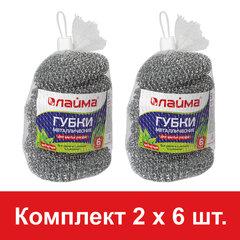 Губки для посуды металлические, КОМПЛЕКТ 2х6 штук, сетчатые, LAIMA, 880093