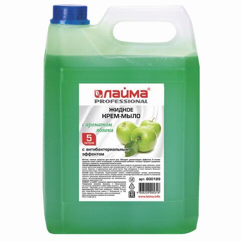 """Мыло-крем жидкое 5 л ЛАЙМА PROFESSIONAL """"Яблоко"""", с антибактериальным эффектом, 880275"""