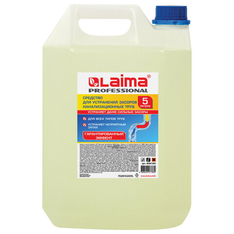 Средство для прочистки канализационных труб 5 л ТРУБОЧИСТ (тип КРОТ), LAIMA PROFESSIONAL, 880295